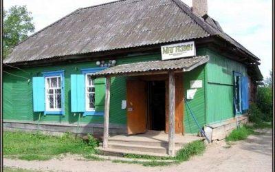Ищем локацию для съемок! Нужен деревенский магазин